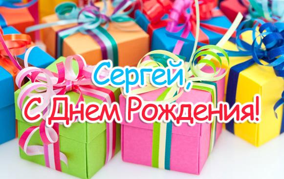 http://www.dayname.ru/imgbig/name_15.jpg