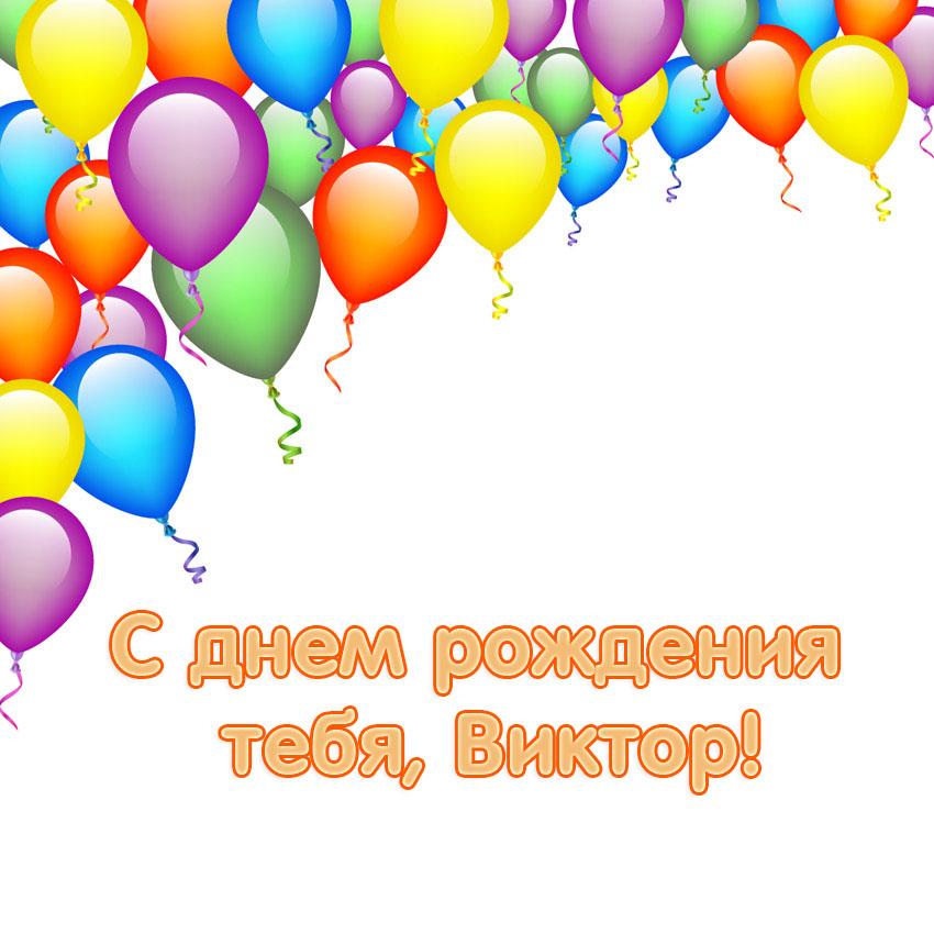 Поздравления с днем рождения женщине с цветами фото 692