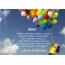 Картинка с Днем Рождения с пожеланиями для имени Айрат