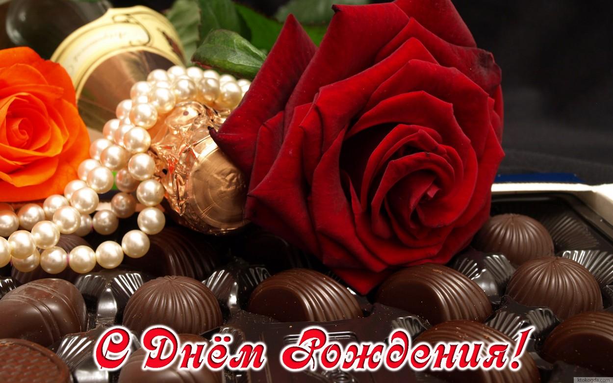 http://www.dayname.ru/noname/imgbig/dayname_ru_112.jpg