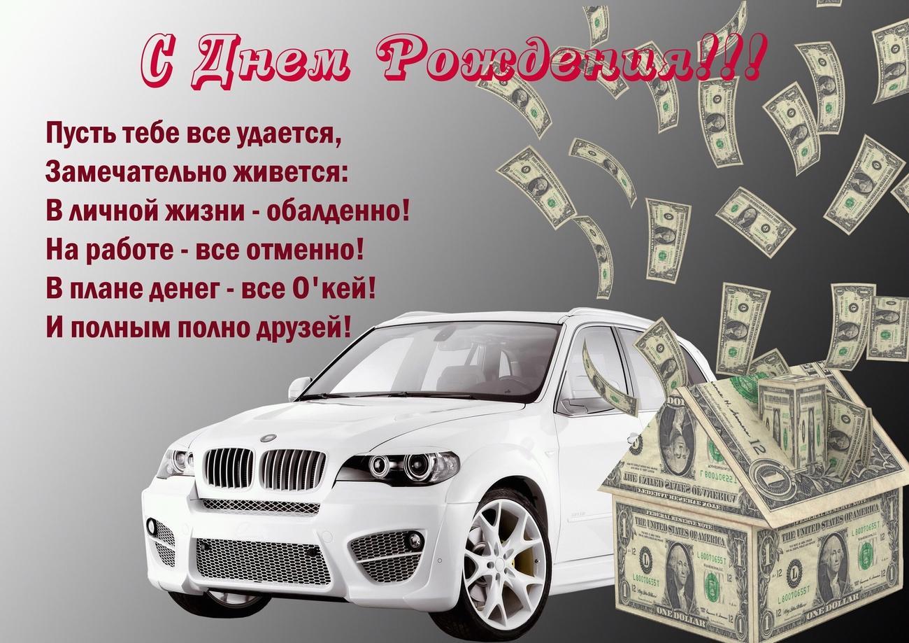 http://www.dayname.ru/noname/imgbig/dayname_ru_1417.jpg